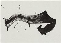 ohne titel (2 works) by fabian marcaccio