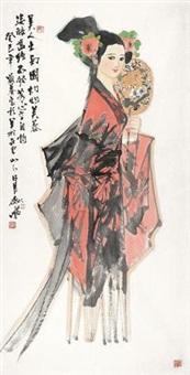 美人生南国 镜片 设色纸本 by lin zhengming