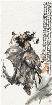 钟馗 by liang zhanyan