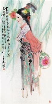 持扇仕女 镜片 设色纸本 by lin zhengming