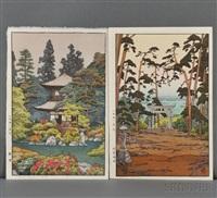 silver pavilion kyoto; akiba shrine (2 works) by toshi yoshida
