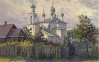 an orthodox church by nicolai alekseevich pinigin