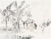 牧牛 by dai shunzhi