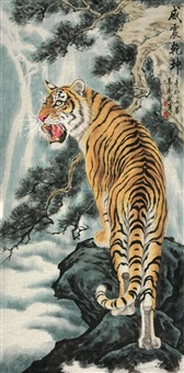 威震乾坤 by ma kuiwu