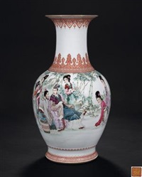 《谨言图》 (famille-rose glazed vase) by ren yiping