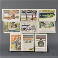 tenryuji garden (+ 8 others; 9 works) by toshi yoshida