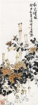 秋光耀眼 立轴 设色纸本 by liu changchao