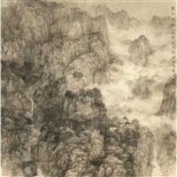 tranquil landscape by liu xun