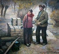 xiao fang by xu chunzhong