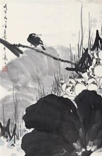 荷塘清趣 by xu zihe