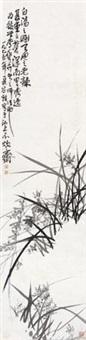 兰 立轴 设色纸本 by liu changchao