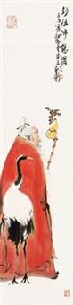 彭祖伴鹤 (figure) by dai wei