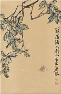 叶下虫趣图 by qi baishi