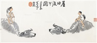 芦塘渡牛图 镜框 水墨纸本 by li keran