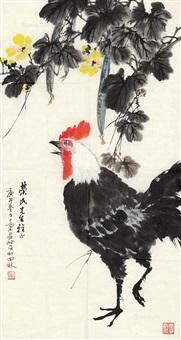 花下大吉 by qiao mu