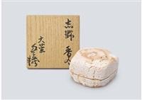 shino incense container by arakawa toyozo