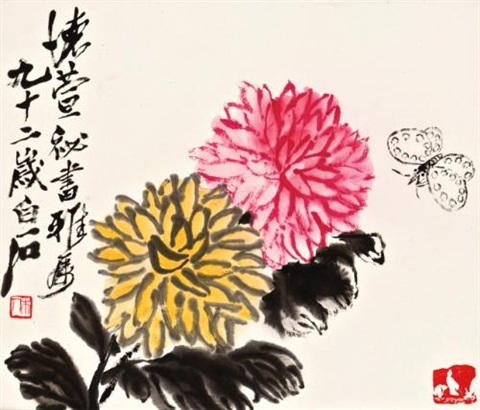 chrysanthemums and butterfly by qi baishi