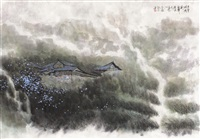 老屠秋夜 by jiang zhenguo