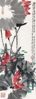 红荷 by li li