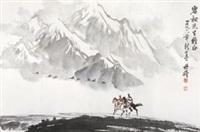 雪山策马 镜片 设色纸本 by liang shixiong