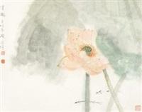 清趣图 by jiang hongwei