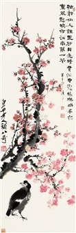 plum blossom by chen banding and qi baishi