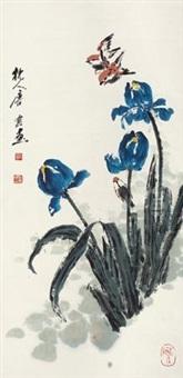 金香 by tang yun