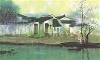 春雨江南绿如染 by jiang zhenguo
