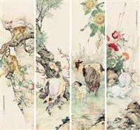 走兽 (in 4 parts) by liu kuiling