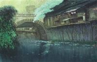 春晓 by jiang zhenguo