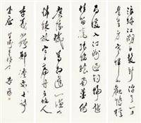 书法 (calligraphy in running script) (4 works) by liang hancao