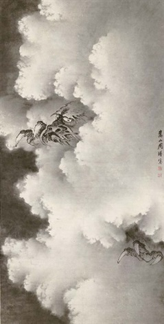dragon amongst clouds by zhou xun