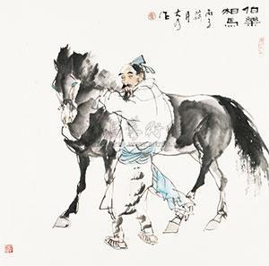 伯乐相马 by liu dawei