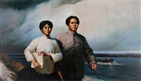 comrades in arm (mao zedong and yang kaihui) by xu baozhong and li ze hao