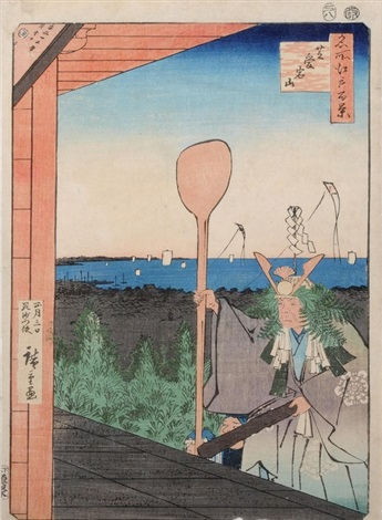 shiba atagoyama (from meisho edo hyakkei) (ôban) by ando hiroshige