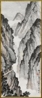 ein wanderer mit strohhut und rucksack auf einem schmalen pfad in einer steilen schlucht by lin yushan