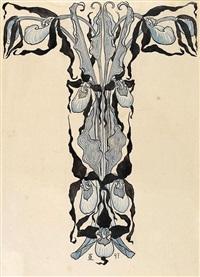 ornamentwurf für die jugend (2 works) by otto eckmann