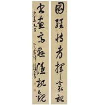 草书 七言联 (seven-character in cursive script) (couplet) by xu shizhang