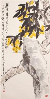 枇杷 by lin pu