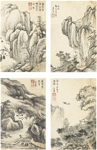 poetic landscape (album w/ 12 leaves) by qi zhu