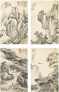 poetic landscape (album w/ 12 leaves) by qi zhu