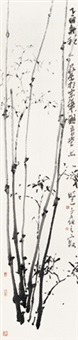霜后 by jiang yan