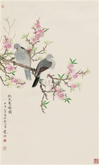 peach blossoms and two turtledoves by wu tai
