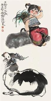 吉祥图 by cheng shifa