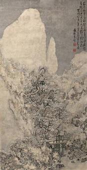 雪霁归家 by huang shen