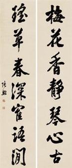 书法七言联 (二件) (couplet) by zhang zhao