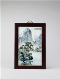 粉彩山水瓷板 by xu huanwen