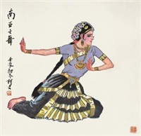 南亚之舞 (dance people) by a lao