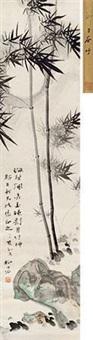 竹石双清 by liu zigu