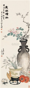 flower by wang shensheng, wang xuetao and xu cao